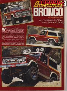 Bronco from the past