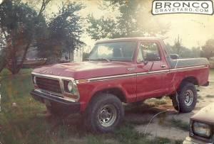 My 1st bronco 1989-1990