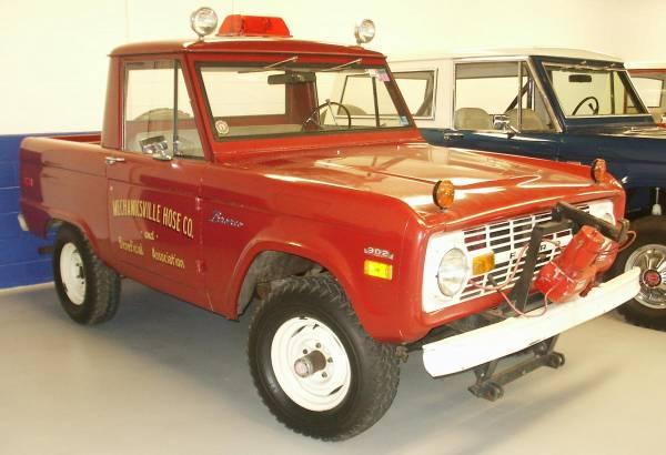firetruckingrg1